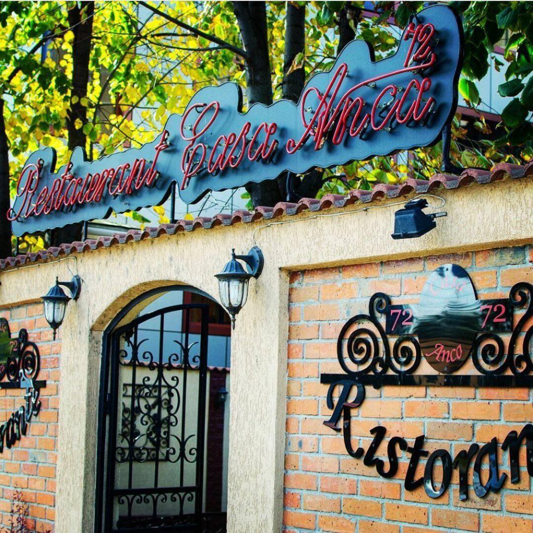 Restaurant Casa Anca